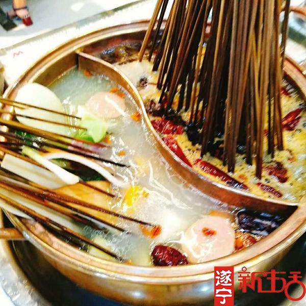 撈一把銅鍋串串:美味又實惠