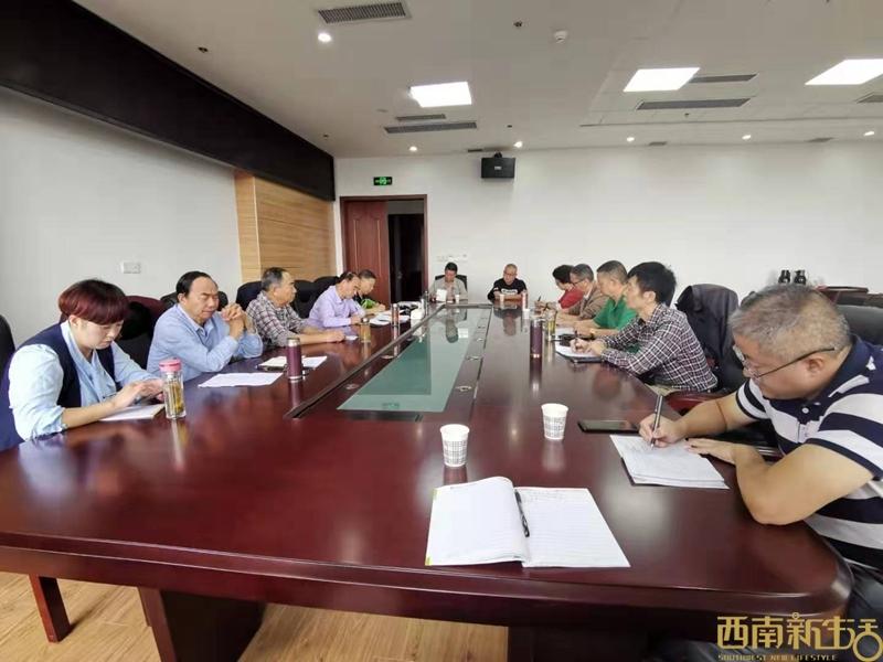 遂宁市关工委企业工作团召开庆祝建国70周年筹备工